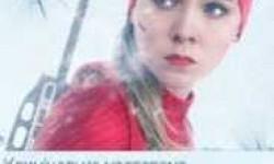 Незакрытая мишень 6, 7 серия сериал 2021 смотреть онлайн бесплатно