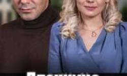 Пленница 5, 6 серия сериал 2021 смотреть онлайн бесплатно
