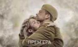 Сестричка сериал 2021 Украина смотреть онлайн бесплатно