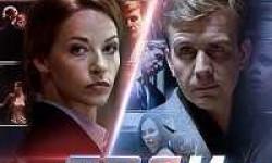 Свои 3 сезон 50 серия сериал на 5 канале смотреть онлайн все серии бесплатно