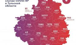 Коронавирус в Тульской области на 15 января 2021 года по городам и районам: сколько заболело и умерло
