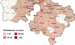 Коронавирус в Московской области на 25 сентября 2020 года по городам и районам: сколько человек заболело