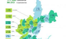 Коронавирус в Иркутской области на 25 апреля 2021 года по городам и районам: сколько заболело