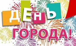 День города Нижнего Тагила 2020: программа мероприятий, салют будет или нет