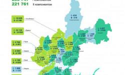 Коронавирус в Иркутской области на 10 июня 2021 года по городам и районам: сколько заболело