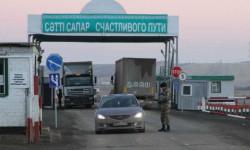 Туристические эксперты спрогнозировали, когда откроют границы России с Казахстаном и Кыргызстаном