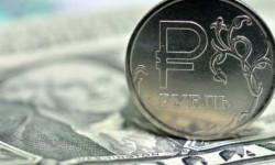 Прогноз курса доллара с 13 по 17 июля 2020: курс доллара на неделю, таблица по дням