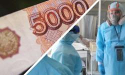 Будут ли доплаты врачам за коронавирус в июле и августе 2020: продлят ли помощь от государства медикам, сколько потратили на борьбу с пандемией