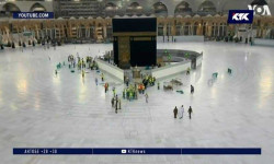 Хадж в Саудовской Аравии отменён из-за коронавируса: власти запретили въезд иностранных паломников, как пандемия отразиться на проведении Хаджа