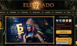 Бесплатные игровые автоматы в онлайн казино Эльдорадо
