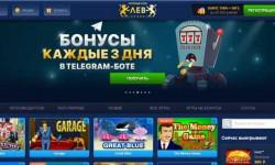 Вулкан клуб: лучшие бесплатные азартные игры без регистрации