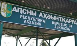 Когда Абхазия откроет границы для туристов в 2020 году: будет ли курортный сезон, правила для отдыхающих, какие будут ограничения