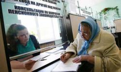 Пенсионный возраст могут опять повысить после окончания пандемии коронавируса