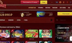 Игровые автоматы демо бесплатно и без регистрации в казино Максбет 777
