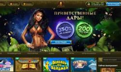 Казино Эльдорадо — официальный сайт игровых автоматов